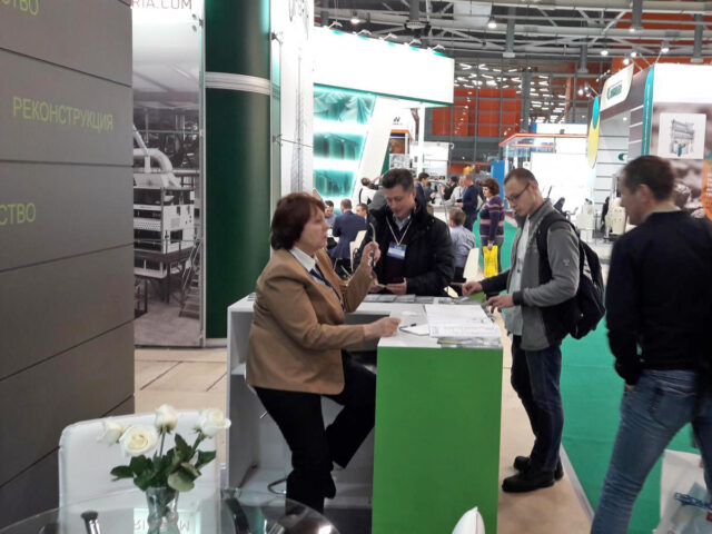 ГК «АВГ» на выставке «MVC: Зерно-Комбикорма-Ветеринария-2017»